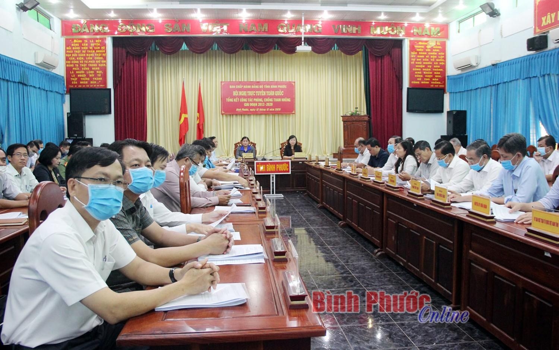 Các đại biểu dự Hội nghị toàn quốc tổng kết công tác phòng, chống tham nhũng điểm cầu tỉnh Bình Phước